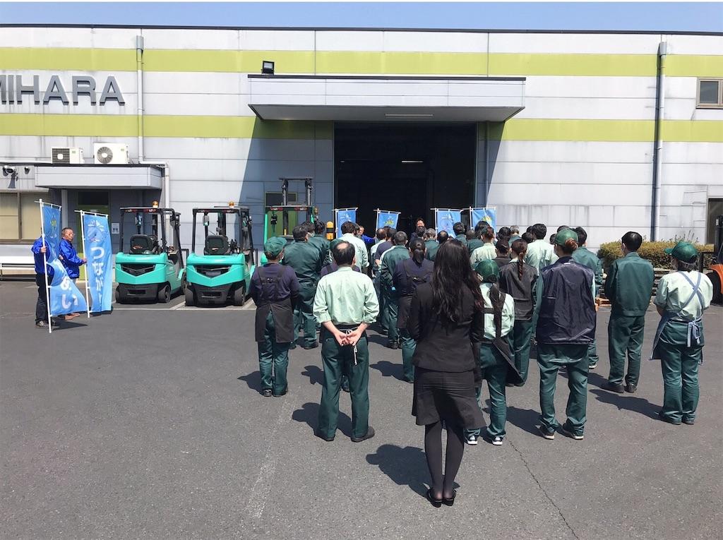 f:id:HIROAKI-ISHIWATA:20190418205326j:image