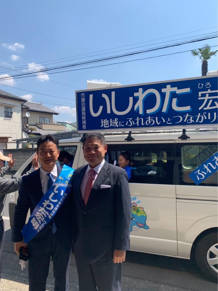 f:id:HIROAKI-ISHIWATA:20190418205331j:image