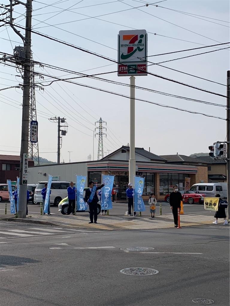 f:id:HIROAKI-ISHIWATA:20190419213643j:image