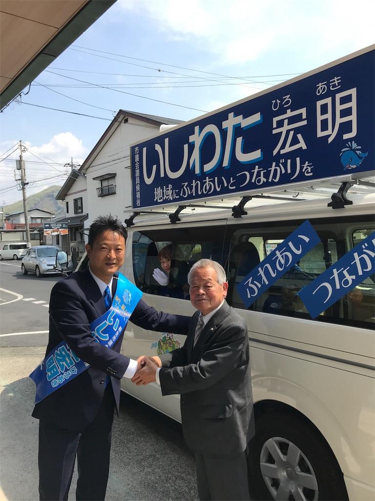 f:id:HIROAKI-ISHIWATA:20190419213702j:image