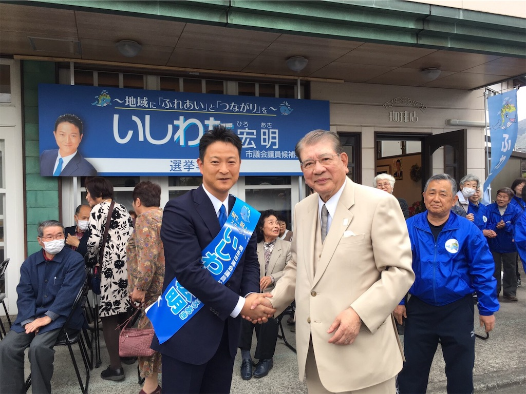 f:id:HIROAKI-ISHIWATA:20190419220928j:image