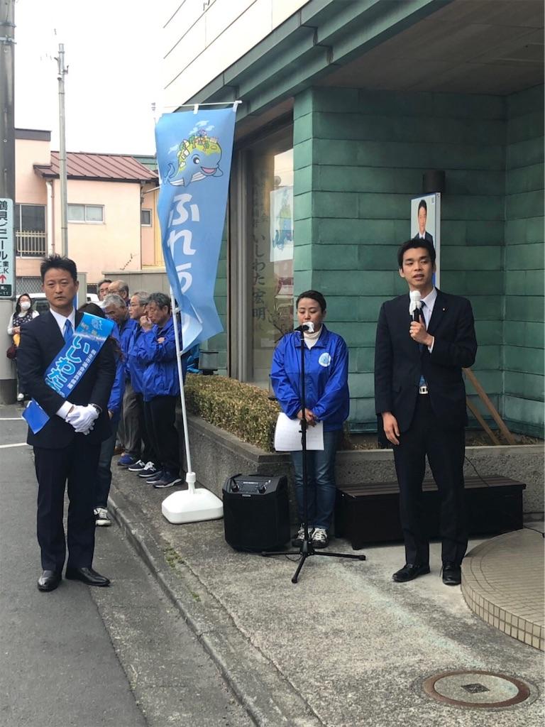 f:id:HIROAKI-ISHIWATA:20190419221009j:image