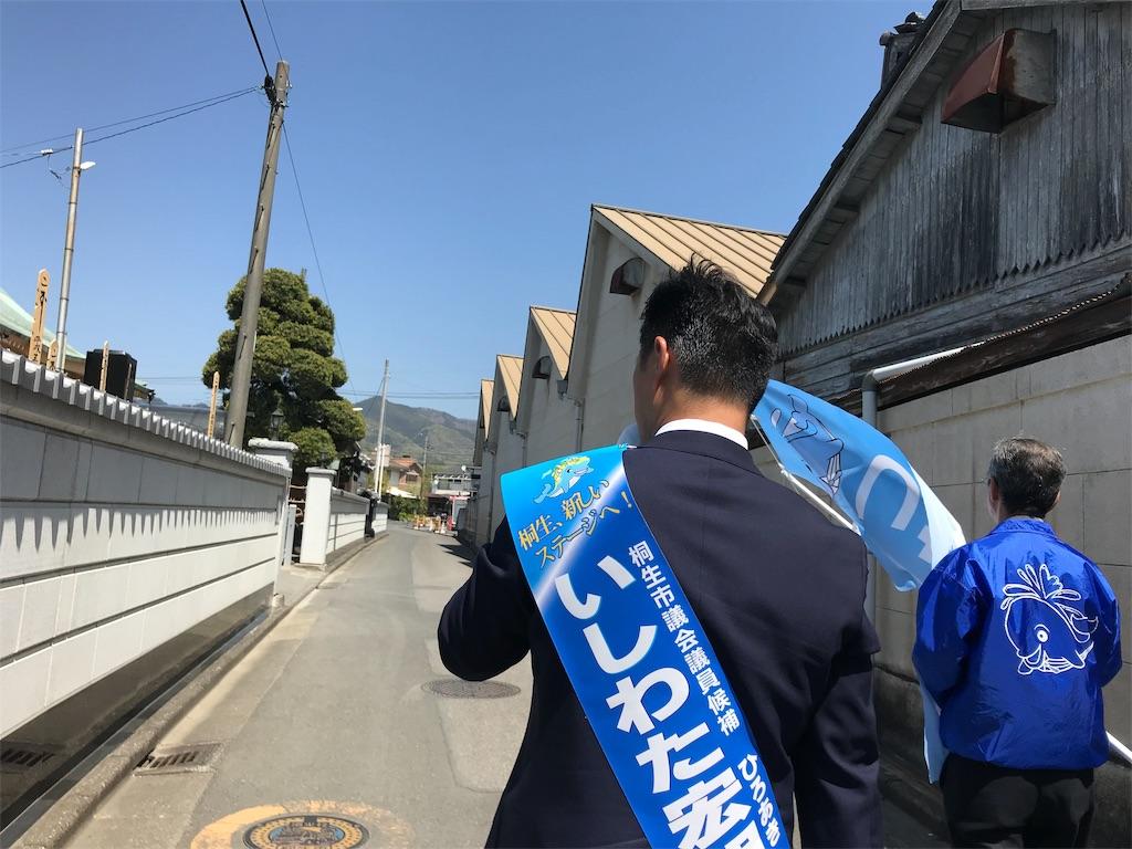 f:id:HIROAKI-ISHIWATA:20190420212312j:image