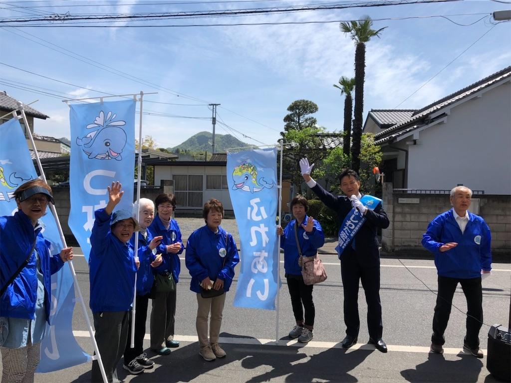 f:id:HIROAKI-ISHIWATA:20190420212330j:image