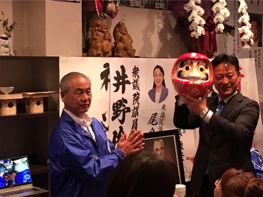 f:id:HIROAKI-ISHIWATA:20190422011716j:image