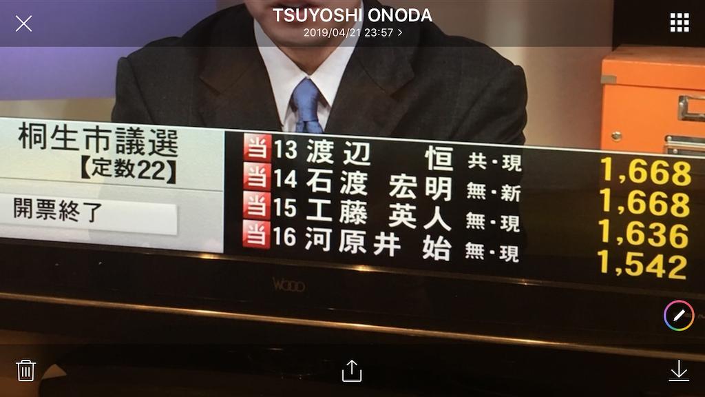 f:id:HIROAKI-ISHIWATA:20190422011738p:image