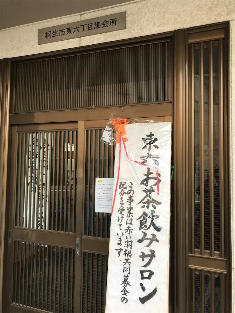 f:id:HIROAKI-ISHIWATA:20190426230952j:image