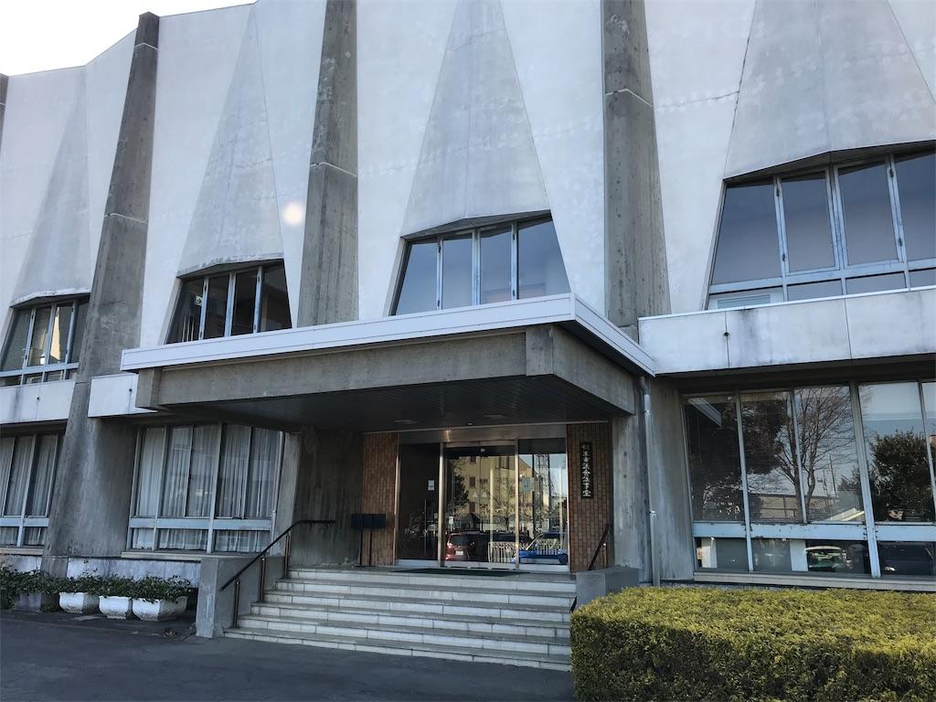 f:id:HIROAKI-ISHIWATA:20190426232109j:image