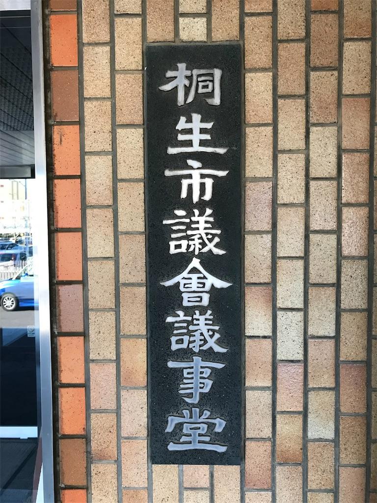 f:id:HIROAKI-ISHIWATA:20190426232112j:image