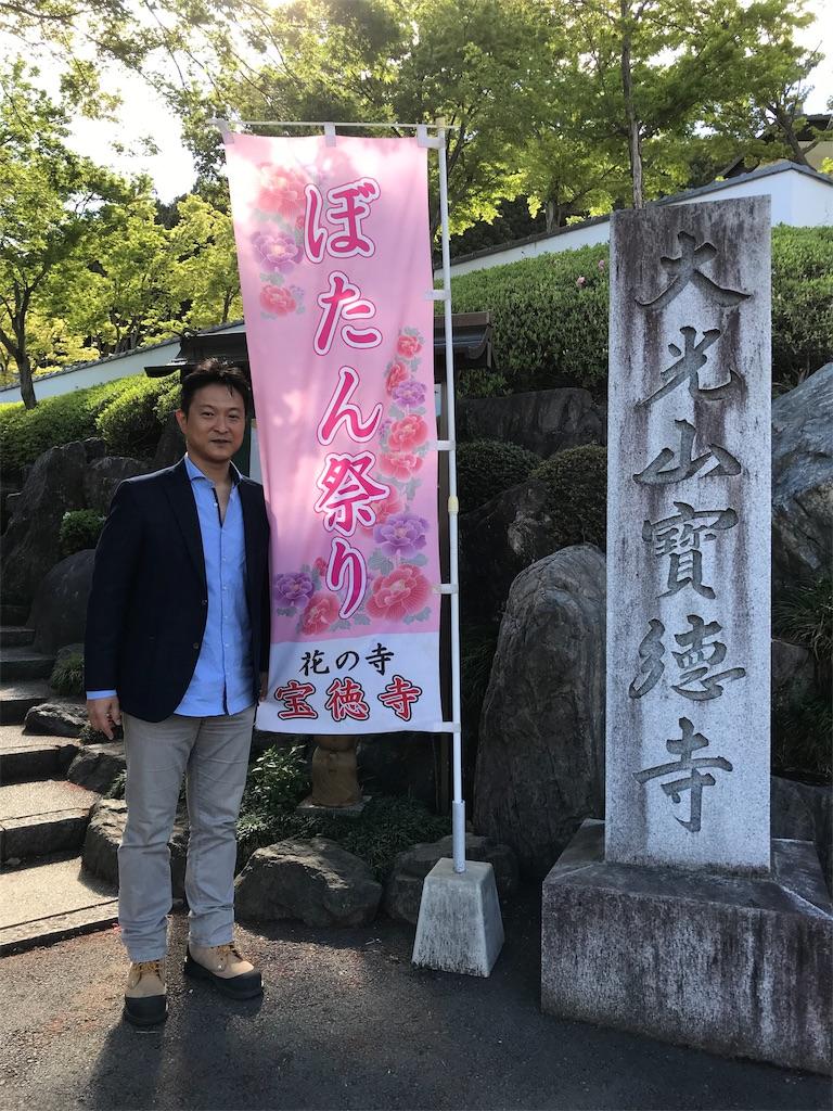 f:id:HIROAKI-ISHIWATA:20190427164106j:image