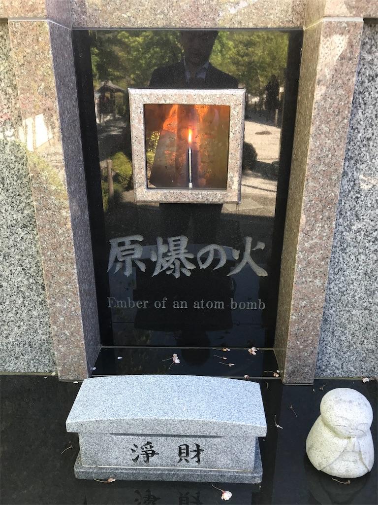 f:id:HIROAKI-ISHIWATA:20190427164115j:image