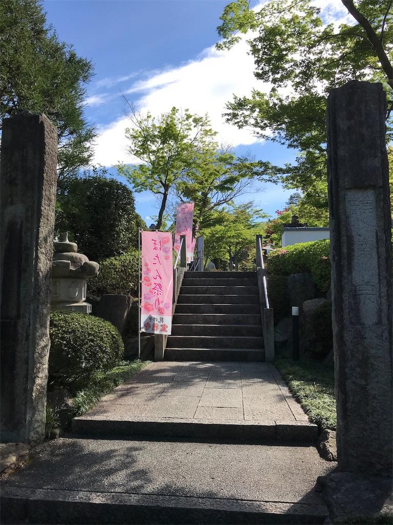 f:id:HIROAKI-ISHIWATA:20190427164125j:image