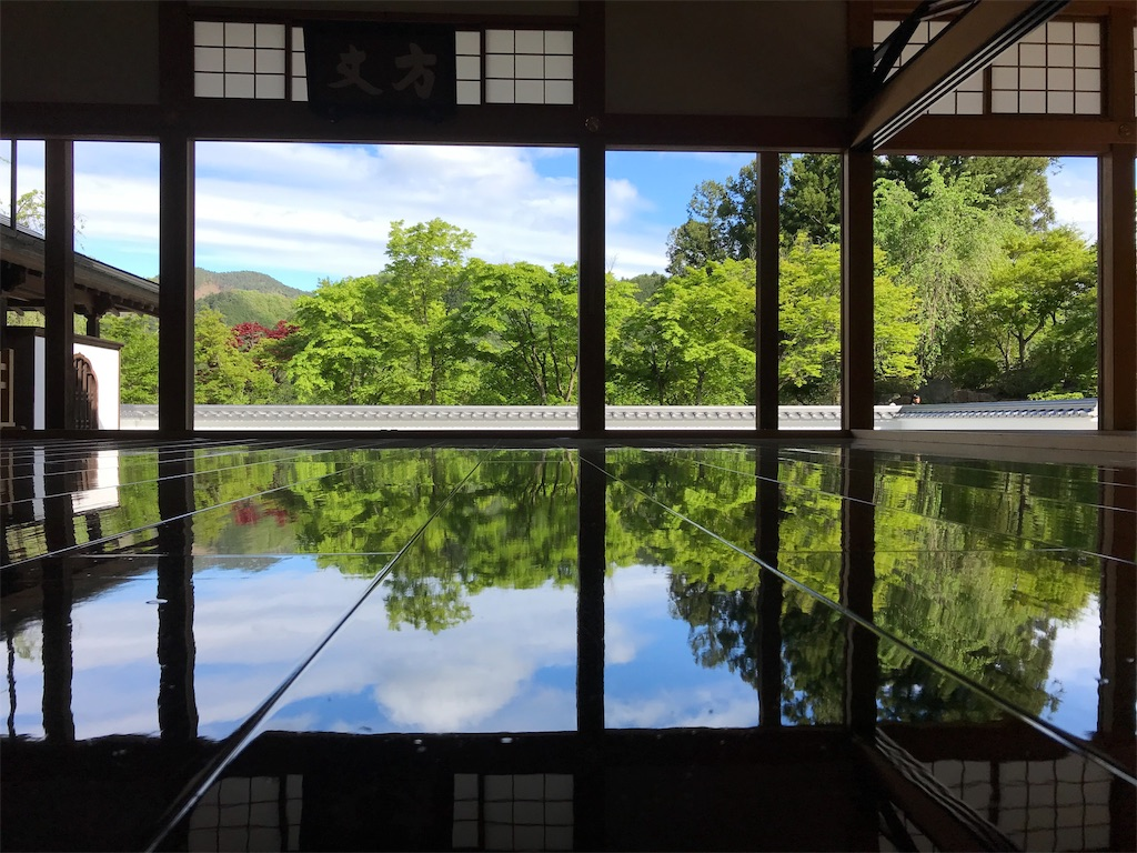 f:id:HIROAKI-ISHIWATA:20190427164142j:image