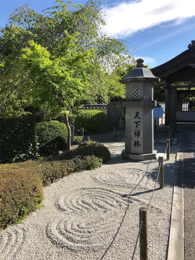 f:id:HIROAKI-ISHIWATA:20190427164147j:image