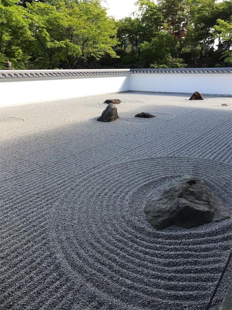 f:id:HIROAKI-ISHIWATA:20190427164157j:image
