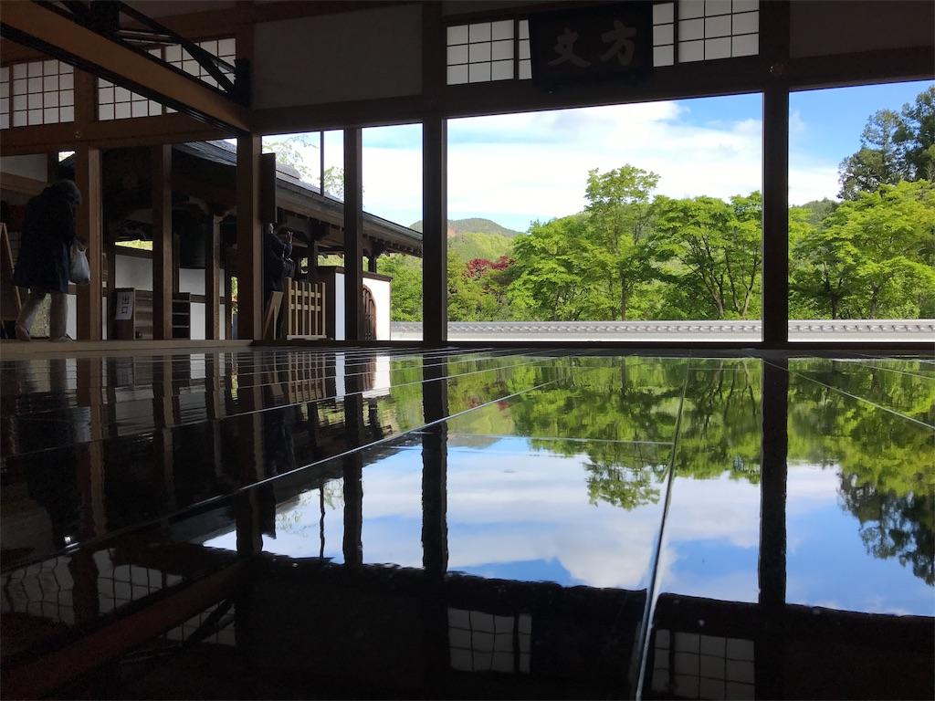 f:id:HIROAKI-ISHIWATA:20190427164204j:image