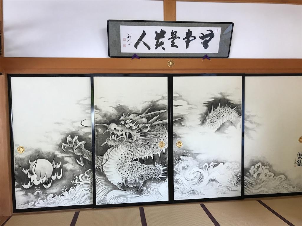 f:id:HIROAKI-ISHIWATA:20190427164208j:image