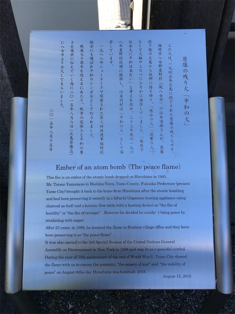 f:id:HIROAKI-ISHIWATA:20190427164219j:image