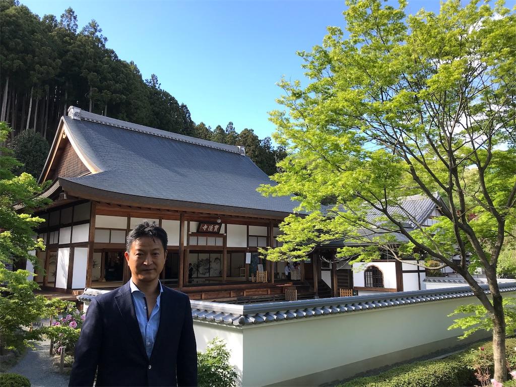 f:id:HIROAKI-ISHIWATA:20190427164311j:image