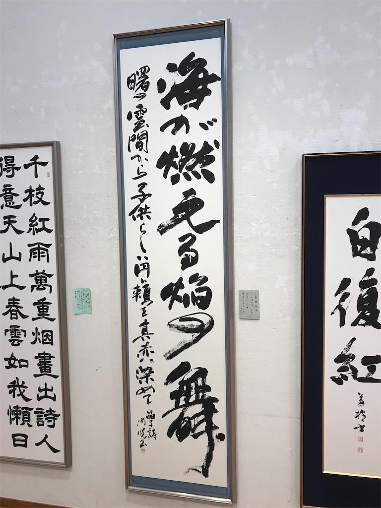 f:id:HIROAKI-ISHIWATA:20190428165306j:image