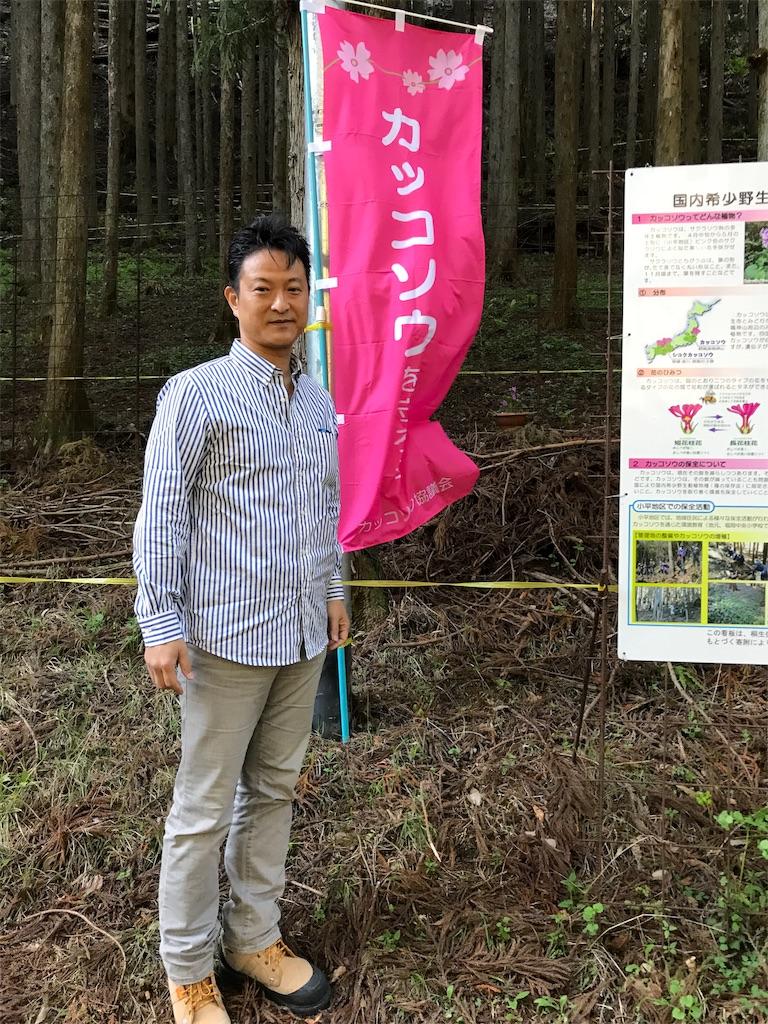 f:id:HIROAKI-ISHIWATA:20190502195253j:image