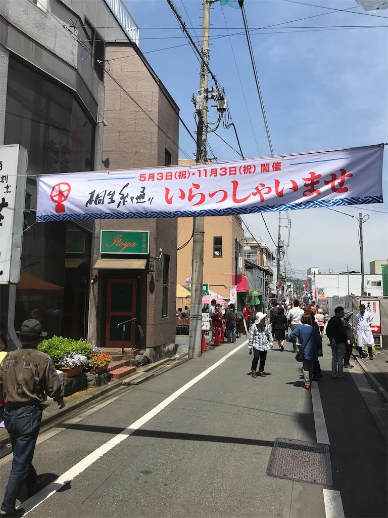 f:id:HIROAKI-ISHIWATA:20190503160007j:image