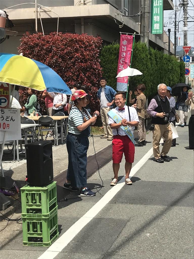 f:id:HIROAKI-ISHIWATA:20190503160046j:image