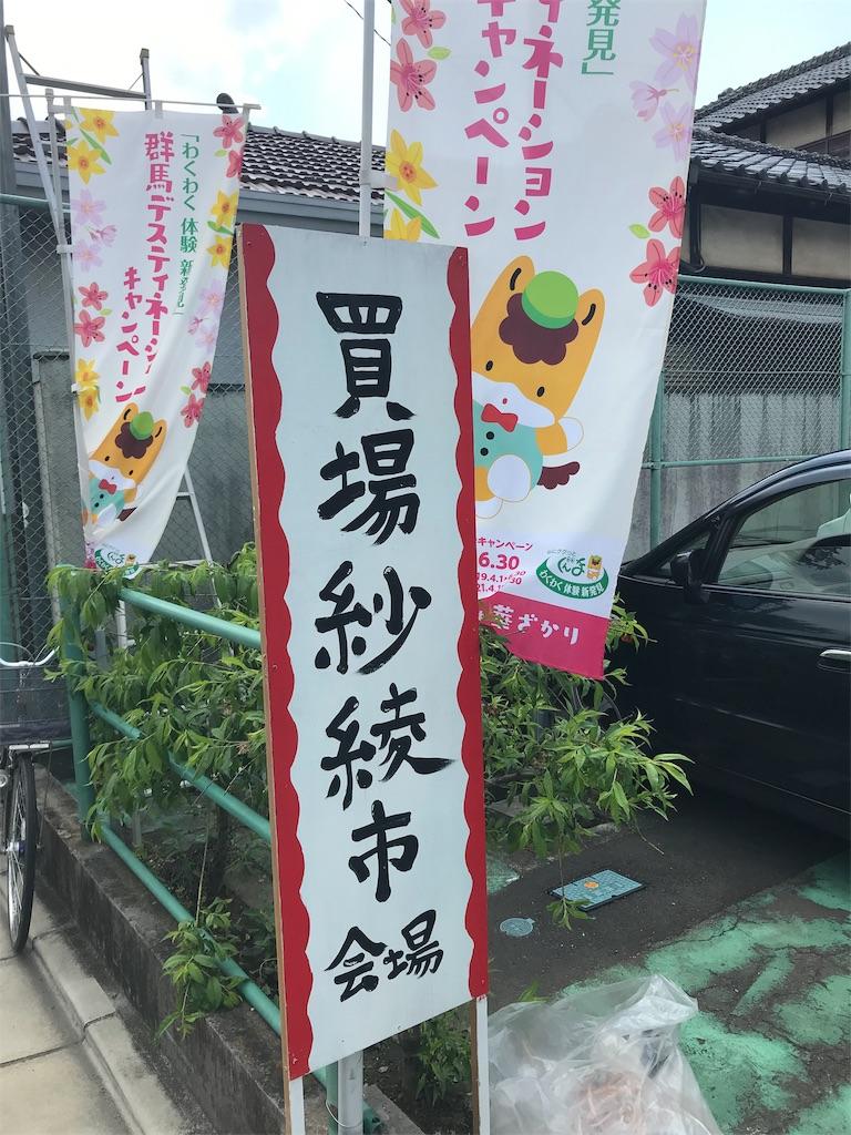 f:id:HIROAKI-ISHIWATA:20190504123719j:image
