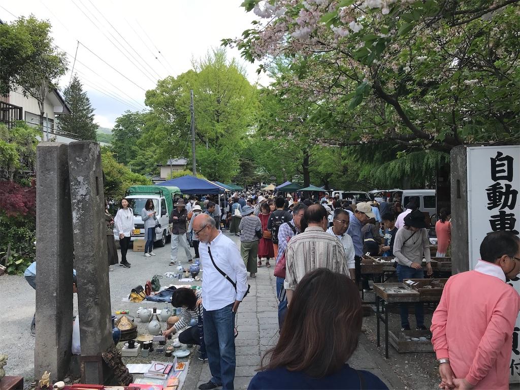 f:id:HIROAKI-ISHIWATA:20190504123752j:image