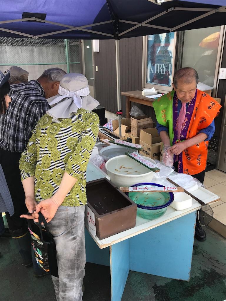 f:id:HIROAKI-ISHIWATA:20190504123800j:image