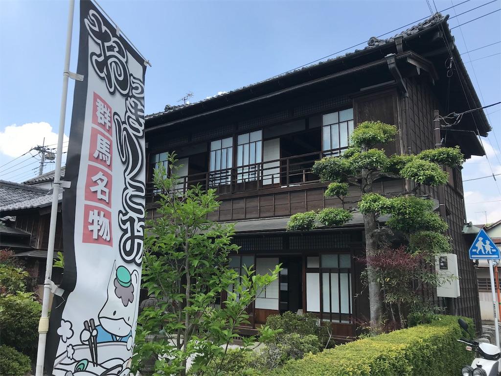 f:id:HIROAKI-ISHIWATA:20190504123808j:image