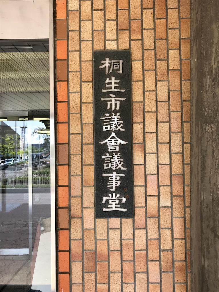 f:id:HIROAKI-ISHIWATA:20190510165036j:image