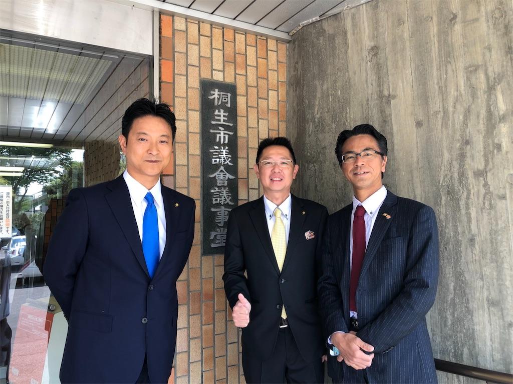 f:id:HIROAKI-ISHIWATA:20190510165043j:image