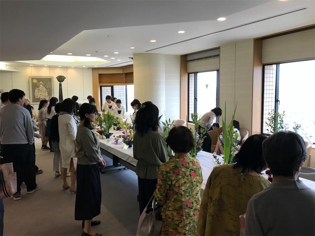 f:id:HIROAKI-ISHIWATA:20190512182856j:image