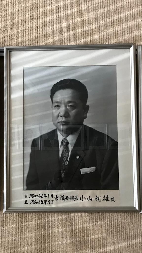 f:id:HIROAKI-ISHIWATA:20190514193628p:image
