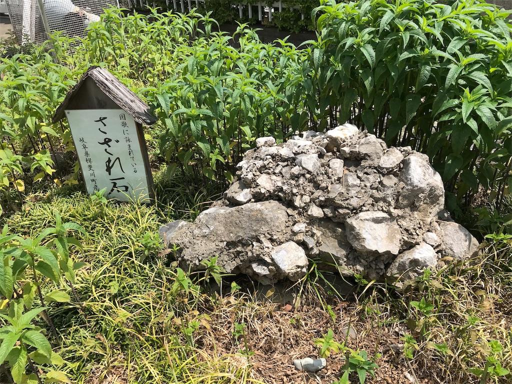 f:id:HIROAKI-ISHIWATA:20190517141137j:image