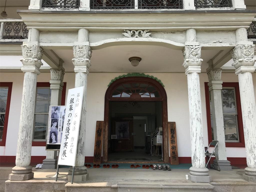 f:id:HIROAKI-ISHIWATA:20190517141149j:image