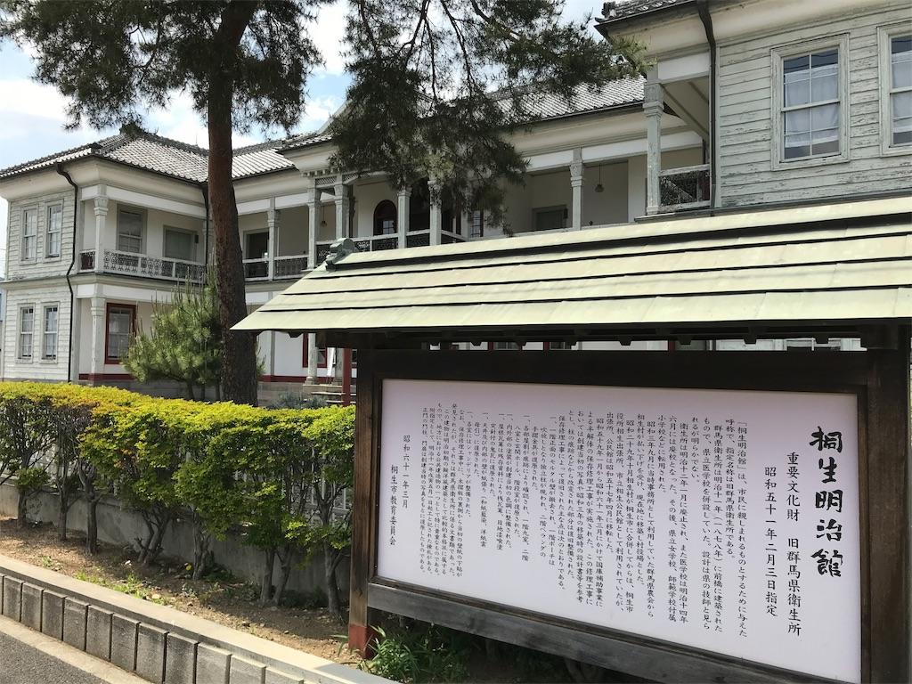 f:id:HIROAKI-ISHIWATA:20190517141238j:image