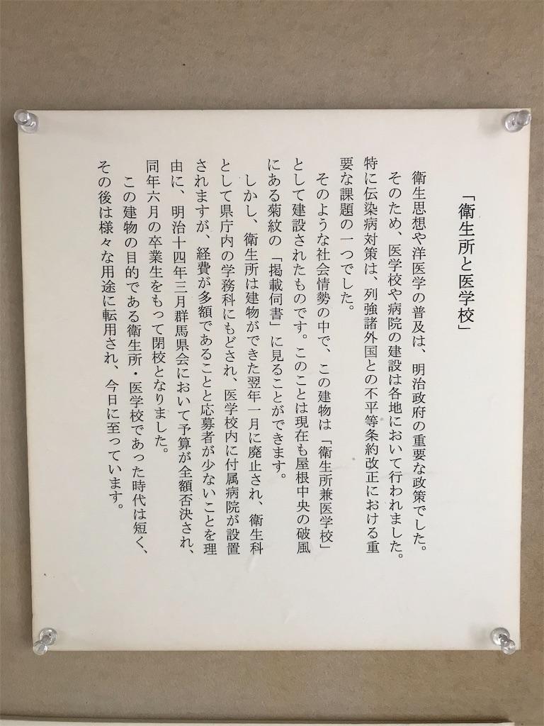 f:id:HIROAKI-ISHIWATA:20190517141245j:image
