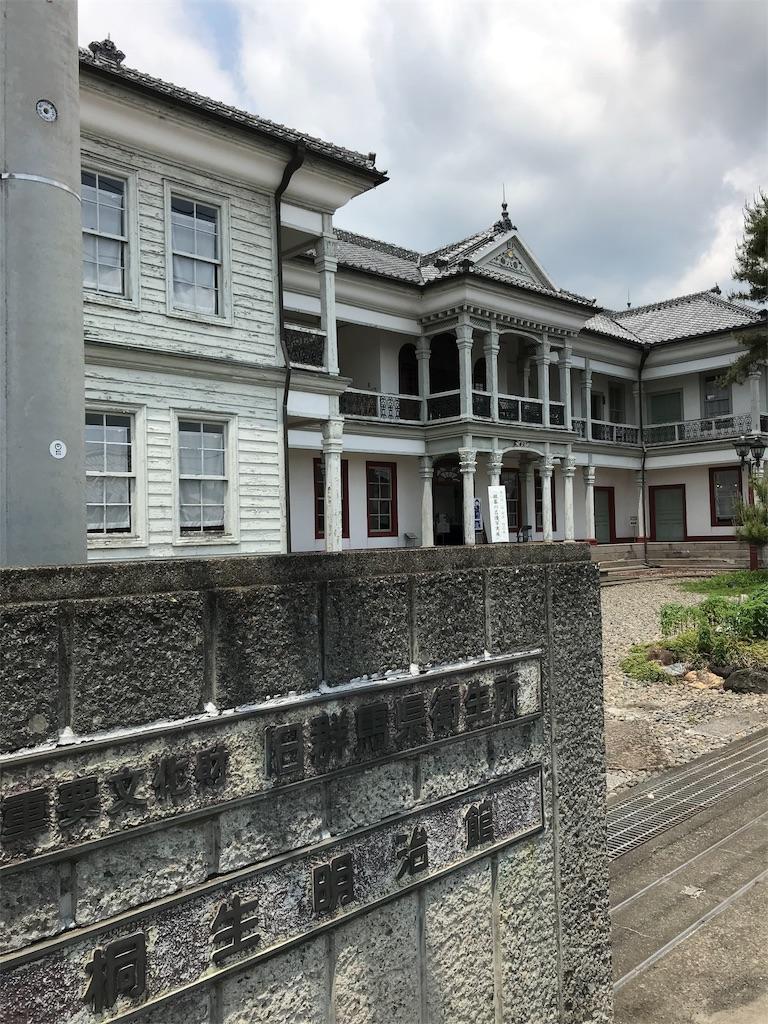 f:id:HIROAKI-ISHIWATA:20190517141301j:image