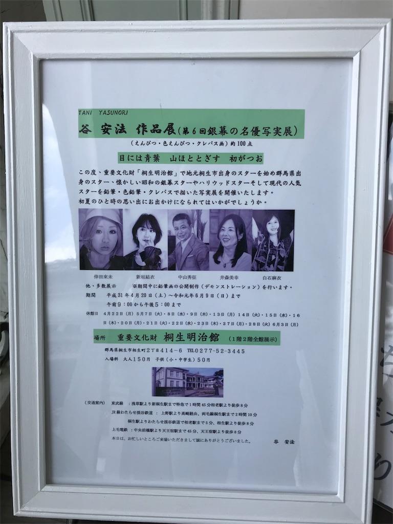 f:id:HIROAKI-ISHIWATA:20190517145052j:image