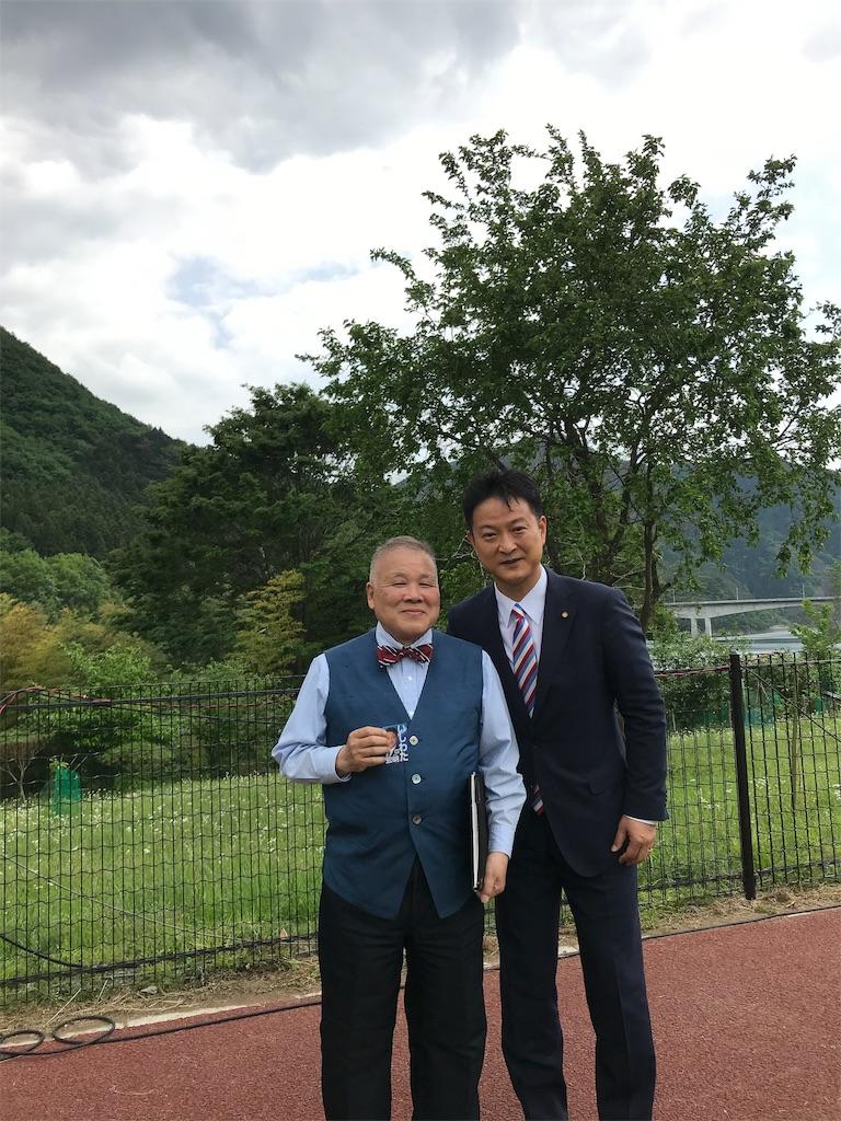 f:id:HIROAKI-ISHIWATA:20190518160049j:image