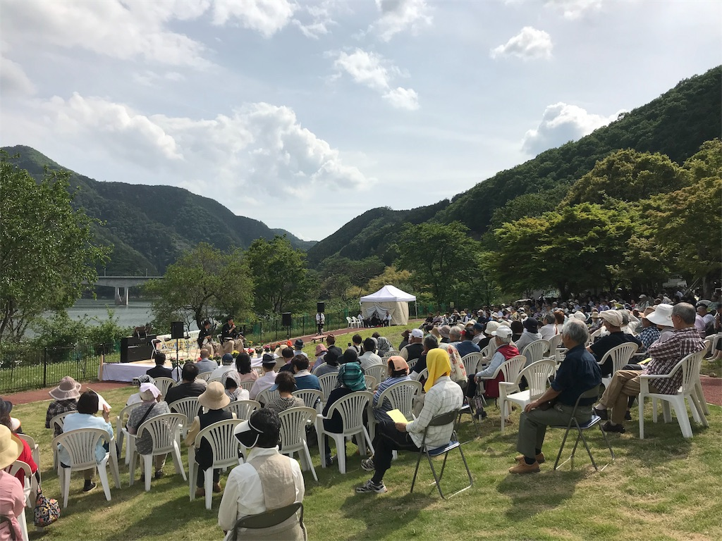 f:id:HIROAKI-ISHIWATA:20190518160110j:image