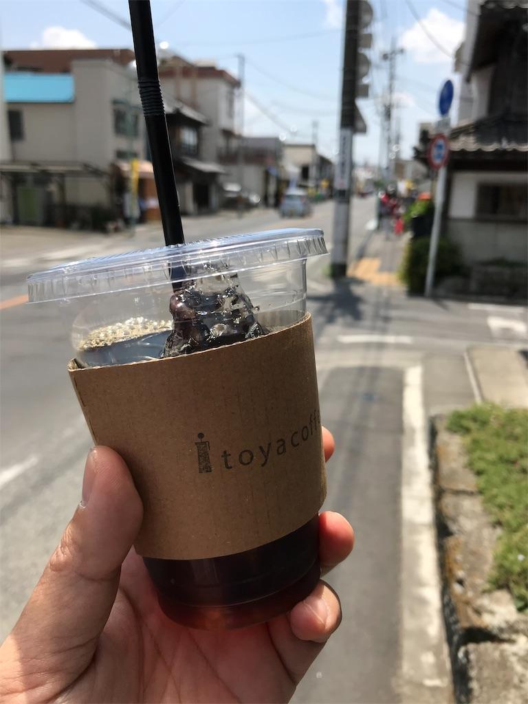 f:id:HIROAKI-ISHIWATA:20190519205911j:image