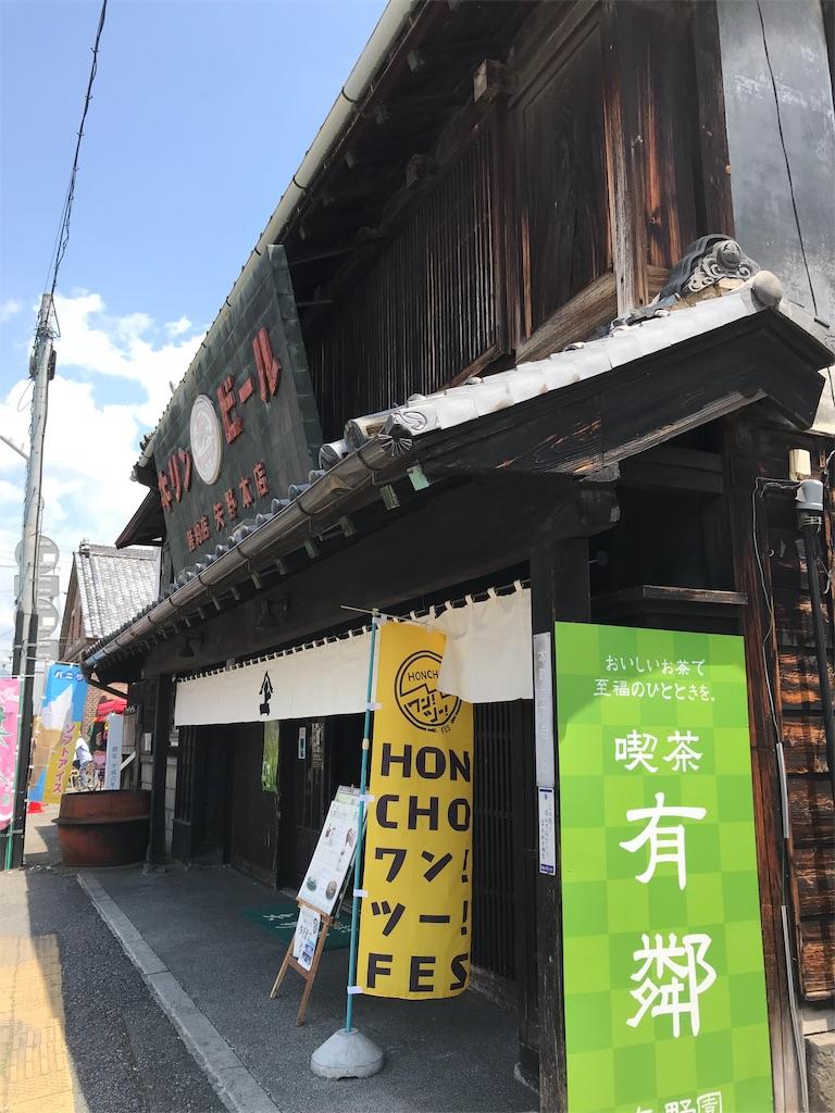 f:id:HIROAKI-ISHIWATA:20190519205938j:image