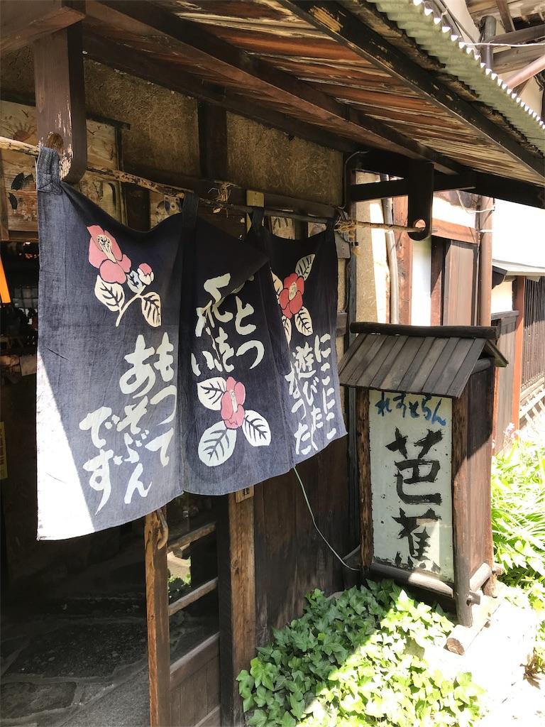 f:id:HIROAKI-ISHIWATA:20190519210542j:image