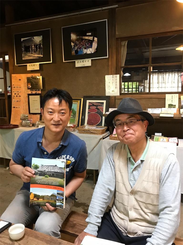 f:id:HIROAKI-ISHIWATA:20190519212603j:image