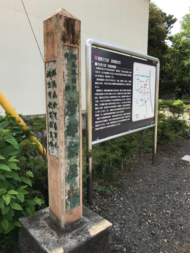 f:id:HIROAKI-ISHIWATA:20190519212638j:image