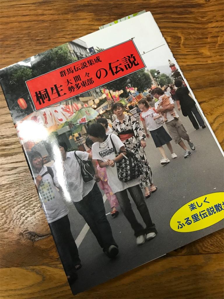 f:id:HIROAKI-ISHIWATA:20190521200806j:image