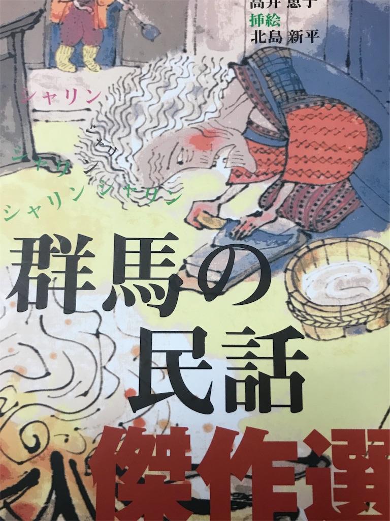 f:id:HIROAKI-ISHIWATA:20190521203330j:image